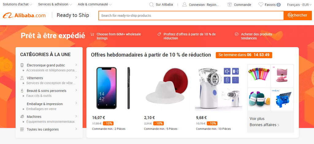 Page d'accueil du grossiste Alibaba.