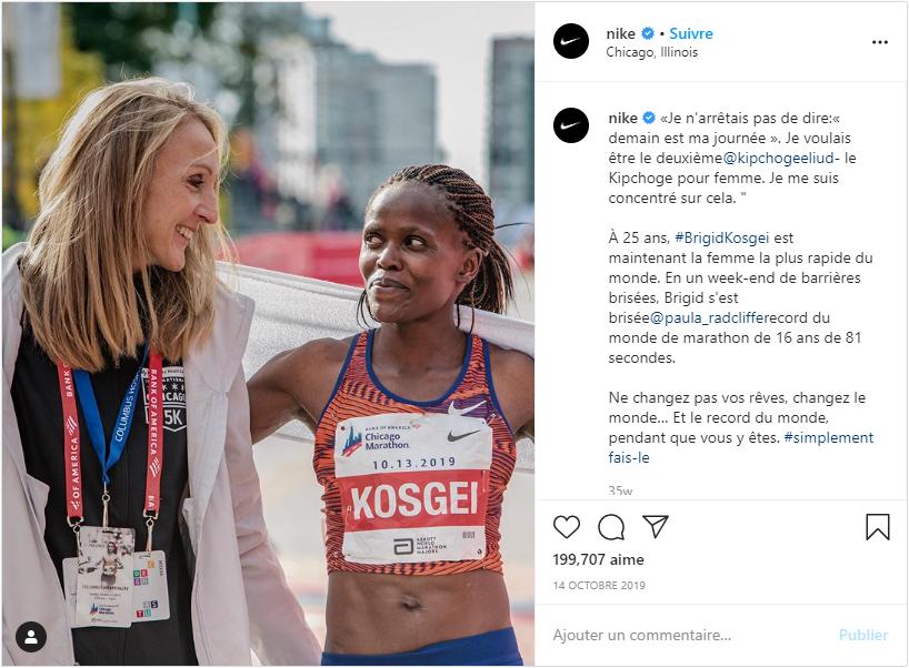 Exemple de marketing Instagram de Nike